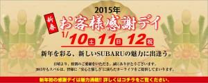 20150110_tit