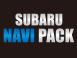 thumb_navi_pack